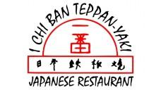 I CHI BAN JAPANESE TEPPAN YAKI